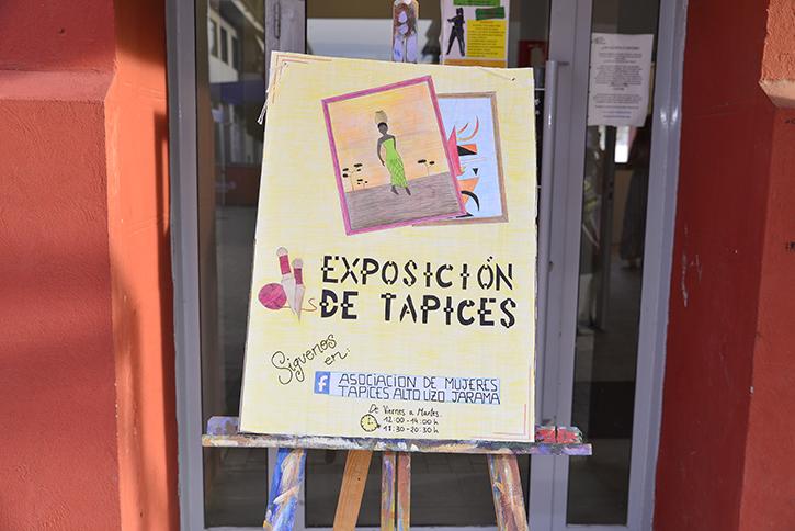 2018 Exposición Tapices Fiestas Patronales